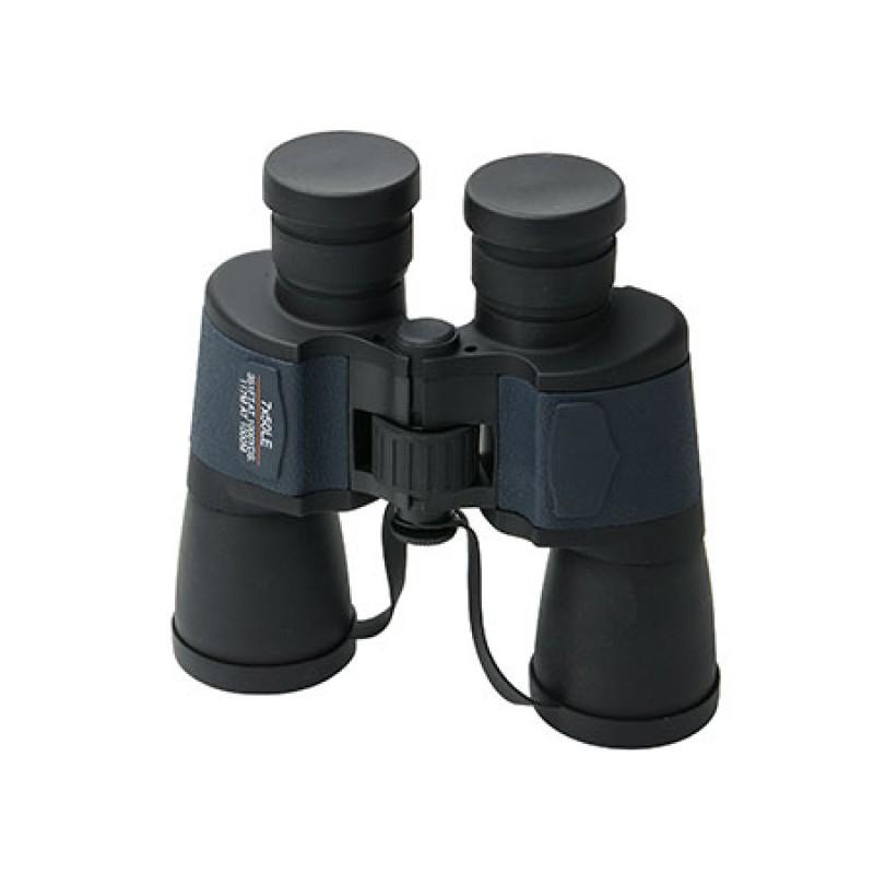 Yellow skipper binoculars (7x50)